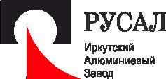 РУСАЛ Иркутский Алюминиевый Завод